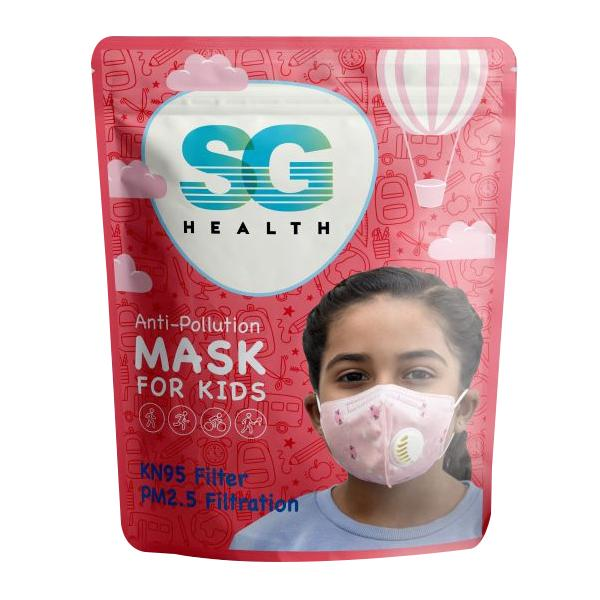 children face mask n95