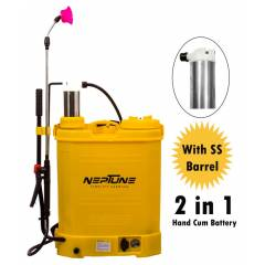 Neptune 16 Litre Yellow Battery Operated Knapsack Garden Sprayer, BS-21 Plus
