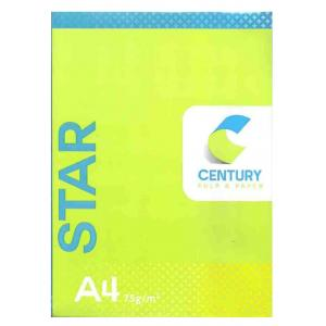 Century Star A4 Size 75 GSM Copier Paper (Pack of 5)