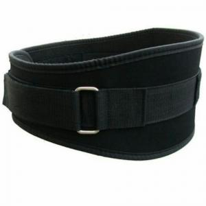 Arnav Weight Lifting Non-Leather Gym Belt, OSB-700707L, Size: L