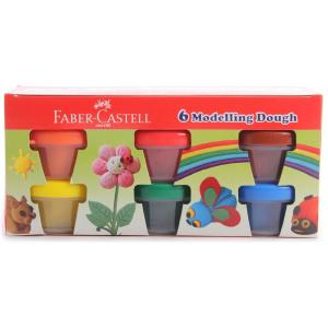 Faber-Castell 6 Pieces Modelling Dough Set