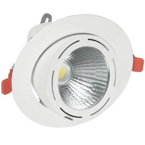 Havells Endura Led Wall Washer_15W_3000K