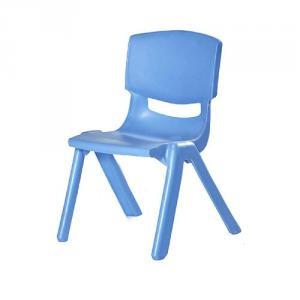 Playgro Plastic Moulded Chair For Kids, PSF-117