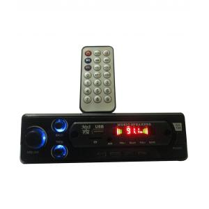 PRP Collections Car Stereo SE-134 Mp3 Player with Fm And Usb