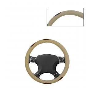 Autofurnish SC91078 Bay Beige Leatherette Car Steering Cover For Mahindra Marshal