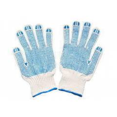 Atlas White PVC Dotted Hand Gloves