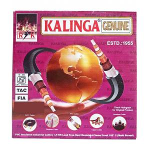Kalinga Genuine R.k Blue 2.5 mm House Wiring