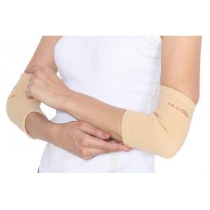 KS Care Beige Premium Elbow Support, KS-2013-M, Size: Medium