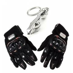 Probiker Gloves with Silver Jaguar Key Chain