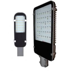Impes 12W White LED Street Light, IISL12