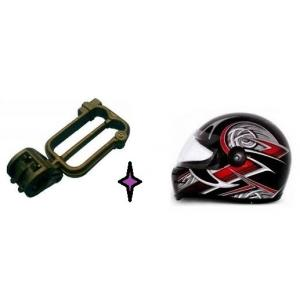 Evergreen Combo of Stylish Helmet & W Shape Bike Helmet Lock