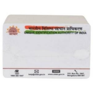 Generic 85.6mm White Preprinted PVC Aadhaar Card (Pack of 500)