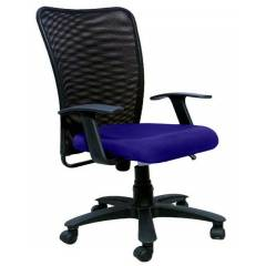 R P Enterprises Sapphire Medium Back Blue Office Chair, Dimensions: 45x48x60 cm