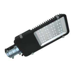 EWT 12W Cool White LED Street Light, LSL-12W