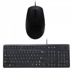Dell KB212-B Wired Black Keyboard Mouse Combo