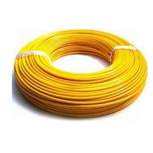 Credence 90m Premium FC Yellow Wire, Size: 2.5 sq mm