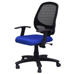 R P Enterprises Pyro Medium Back Blue Office Chair, Dimensions: 45x48x60 cm