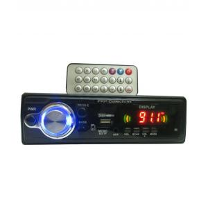 PRP Collections MM-2200 Car Stereo