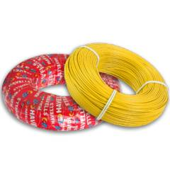 Havells 1 Sq mm Single Core Life Line Plus Yellow Flexible Cable, WHFFDNYL11X0, Length: 180 m
