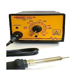 Siron 60W Analog Soldering Station, ASS60