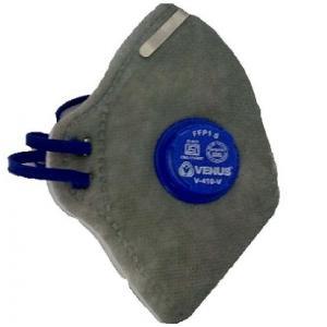 Venus V 410 Grey Safety Masks (Pack of 50)