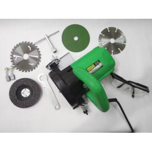 Electrex Eco 1400W Marble Cutter with Accessories, EC5E