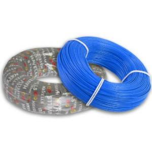 Havells 10 Sq mm Life Line S3 FR Blue Cable, WHFFDNBB1010, Length: 100 m