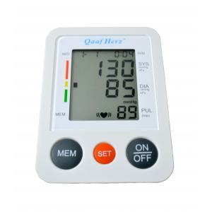 Qaaf Herz PG-800B33 Blood Pressure Monitor