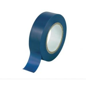 Kinjal Blue Electrical Tape