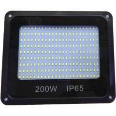 VRCT 200W Cool Day LED Flood Light