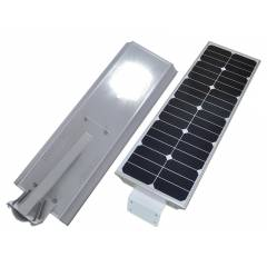 HB Solar 100W All In One LED Street Light with Panel