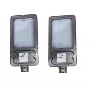 D'Mak 60W Cool Day Light Outdoor LED Street Lights  (Pack of 2)