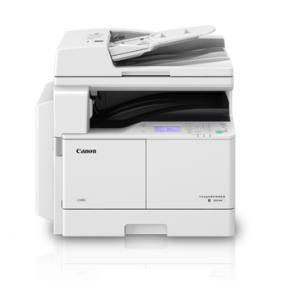 Canon IR2004N Mono Copier Machine