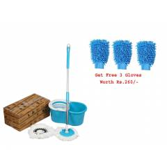GTC 360 Degree Spin Floor Cleaning Easy PVC Bucket Mop with Free 3 Gloves