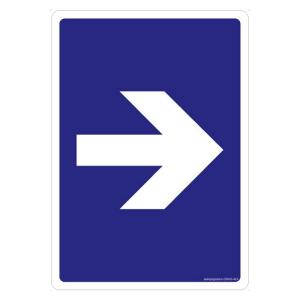 Safety Sign Store Arrow Right Sign Board, GS842-A4V-01