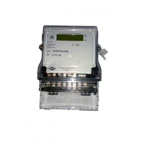 HPL 10-60A Three Phase LCD Energy Meter, TPPL1510000E1