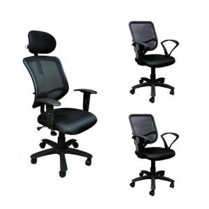 Divano Modular 0016 One High & Two Medium Executive Office Chair Set
