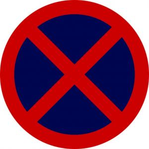 Asian Loto 3 mm Traffic Sign No Standing Sign Board, ALC-SGN-68-900