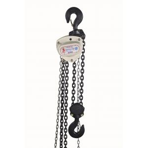Kepro Plus ISI Marked 7.5 Ton 3m Lift Chain Pulley Block, KP075303