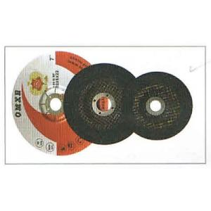 Omxe DC Cut off Wheel, Size: 4 Inch (25 Pieces)