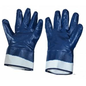 Sunlong Heavy Duty Full Dripped Palm Nitrile Coated Blue Safety Gloves, Size: L