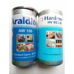 Araldite 1.8kg Hardener & Resin