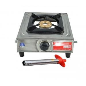 Navisha Single Burner Stainless Steel Gas Stove (Free Lighter)