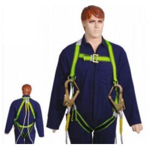 Prima Full Body Safety Belt PSB-05