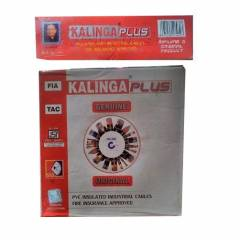 Kalinga Plus Rk 90m KL-09 PVC Insulated Industrial Cable, Size: 25 sq mm