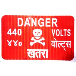 ITE 1x1 ft Reflective Danger Sign Board