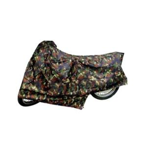 Uncle Paddy Jungle Two Wheeler Cover for Yamaha YZF R25