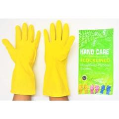 Hand Care Yellow Rubber Gloves (Pack of 12)
