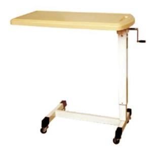 Aar Kay 30x16 inch Gear Handle Adjustable Over Bed Table